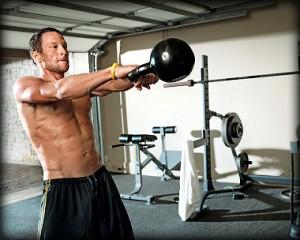 work-gym